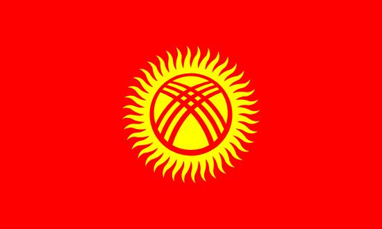 キルギスの旗