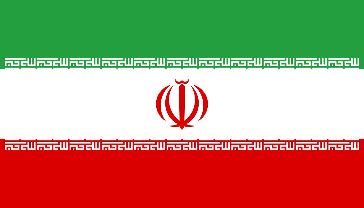 Iran Islamic Republic of flag