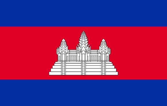 Kambodzsa zászlaja
