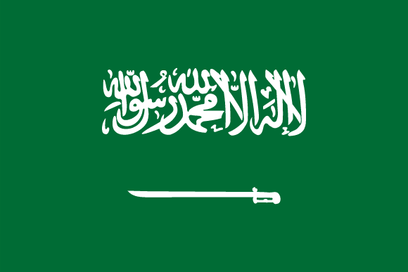 Bandiera dell'Arabia Saudita